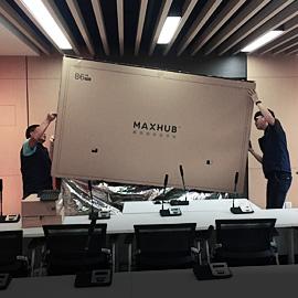 MAXHUB会议平板免费上门安装