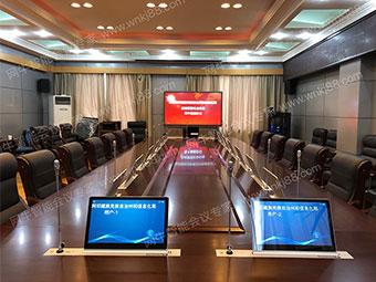 MAXHUB会议平板与人民银行合作