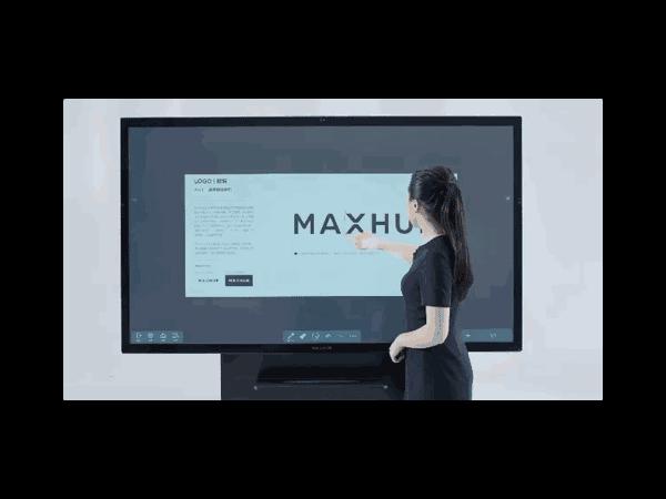 一台MAXHUB会议平板,对繁琐的会前准备说再见