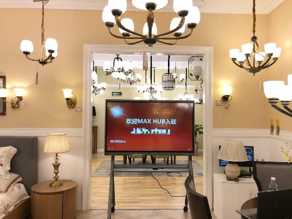不仅会议室,会客厅、领导办公室、卖场、展厅都可以用MAXHUB会议平板