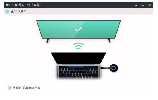 无线传屏器NP30可以对电脑声音画面实现实时同步传输