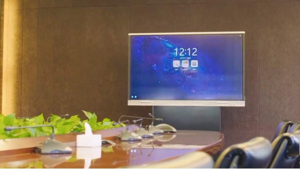 MAXHUB会议平板助力金地地产体验式购房