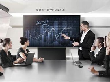 MAXHUB会议平板服务满意度99%的背后