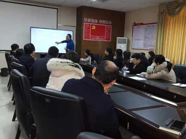 湖南中铁五新钢模有限责任公司使用MAXHUB会议平板