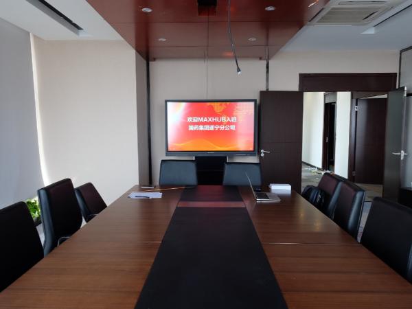 为什么高端会议室都放弃投影仪改用MAXHUB会议平板