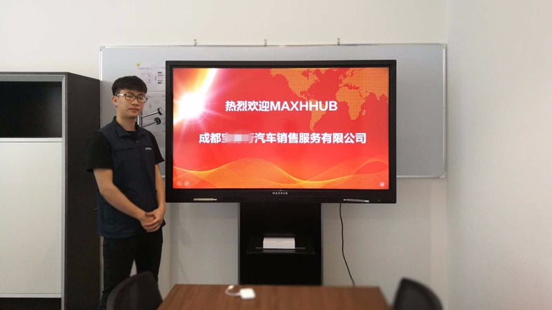 MAXHUB入驻宝马4S店,打造高端舒适客户体验