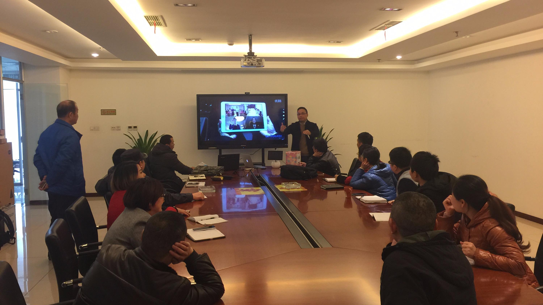 祝贺成都中亚通茂科技股份有限公司使用MAXHUB搭建高效智能会议室
