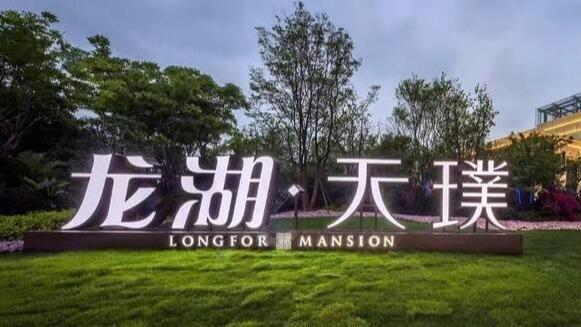 成都龙湖复购MAXHUB增强版75寸为客户呈现产品优势