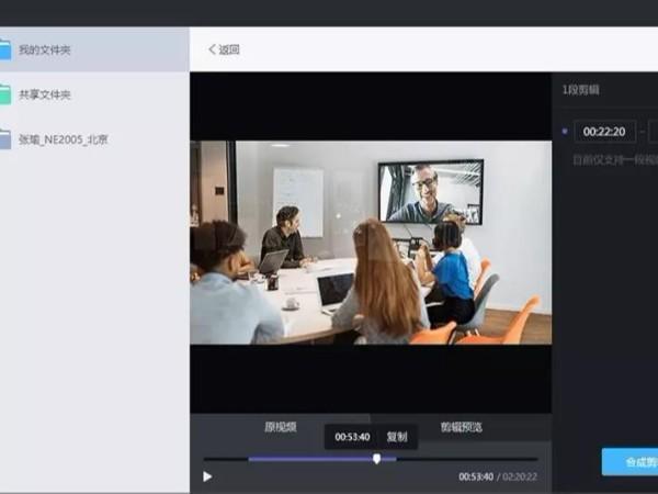 MAXHUB加小鱼易连,真的能让企业会议室没有线?