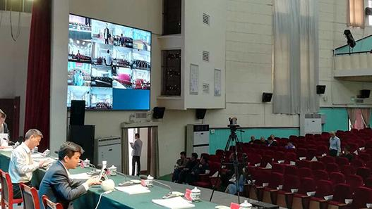 兰考县政府小鱼易连视频会议系统成功案例