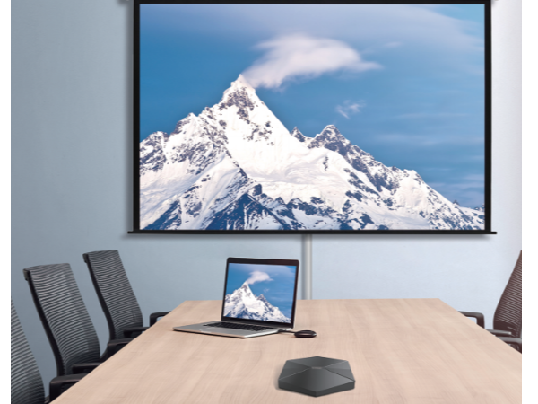 MAXHUB传屏盒子轻松升级传统会议室