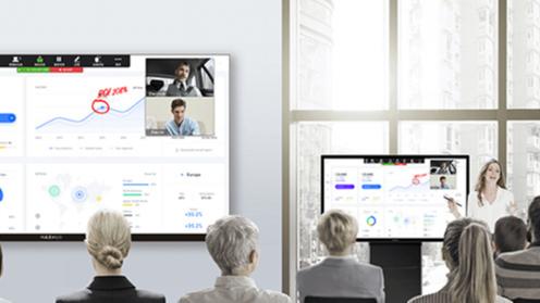 MAXHUB中大型会议室解决方案