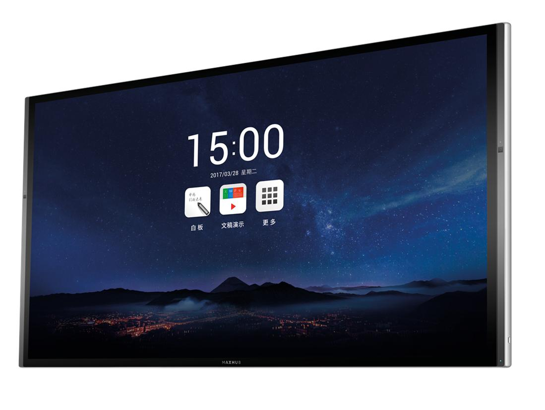MAXHUB品牌介绍 - 四川网牛电子商务有限公司