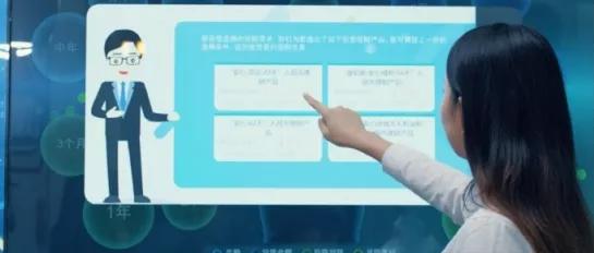 """MAXHUB会议平板:既能""""看""""又能""""买"""""""