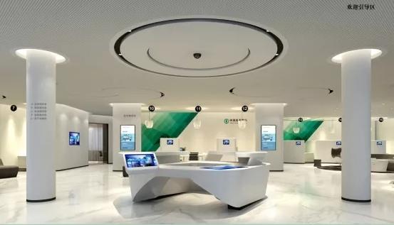 MAXHUB会议平板助力农行乌镇智慧银行成为首家互联网智能科技银行