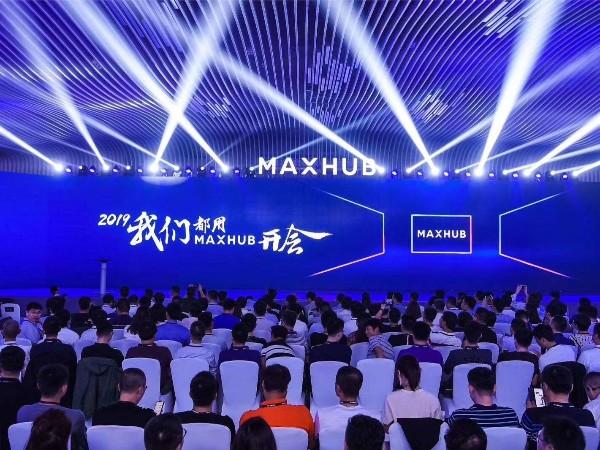寒流来袭,MAXHUB如何助力企业回暖,驱动数字化升级?