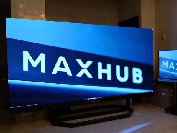 中大型会议室解决方案:MAXHUB一体化LED小间距显示屏
