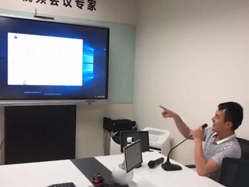 MAXHUB不仅提升会议效率,也是表白神器!