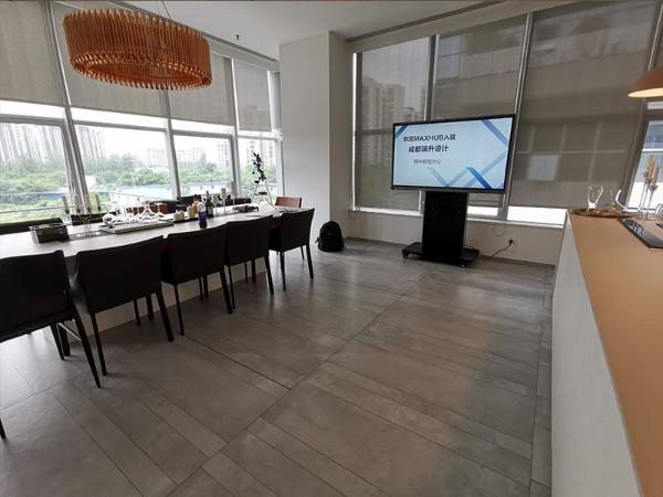 成都瑞升设计使用MAXHUB会议平板