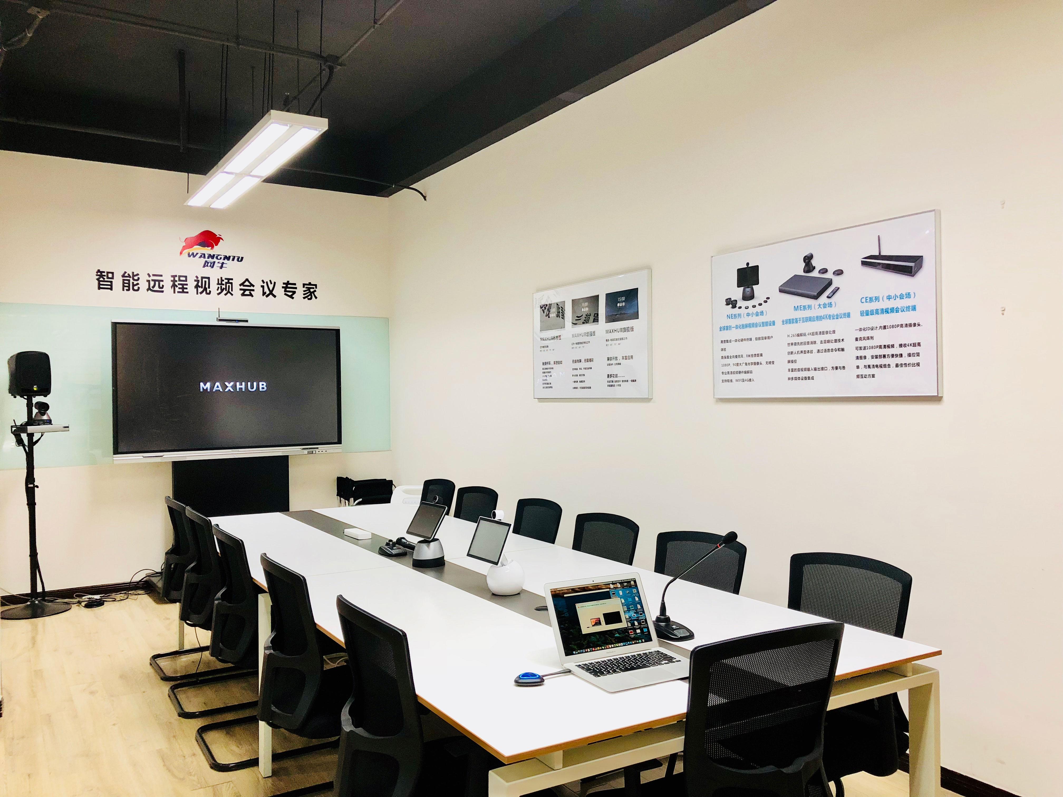 MAXHUB与小鱼易连线下体验店一:成都高新区天晖路360号晶科1号写字楼11层10号