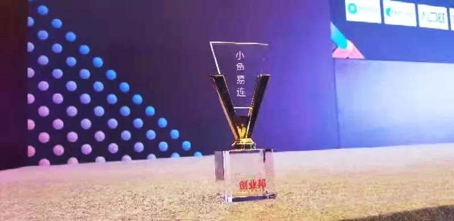 中国企业服务创新成长50强