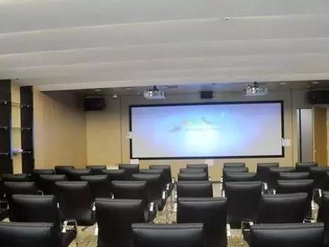 MAXHUB大中型会议室解决方案:让百人会议同样高效