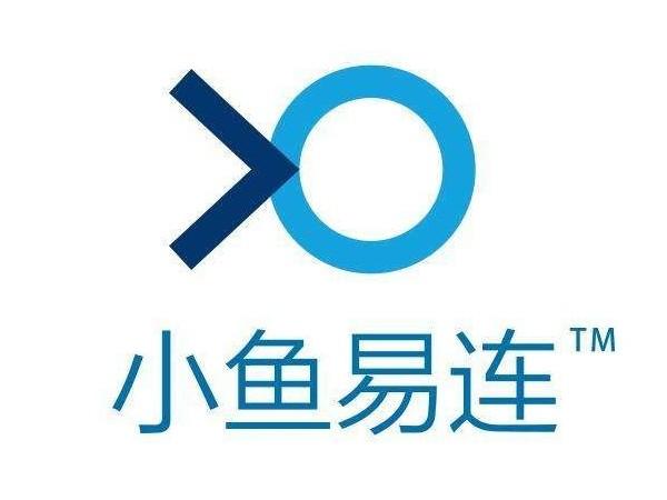 小鱼易连入选中国数字商务创新优秀厂商
