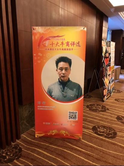 重庆市川洋包装有限公司总经理 郑伟