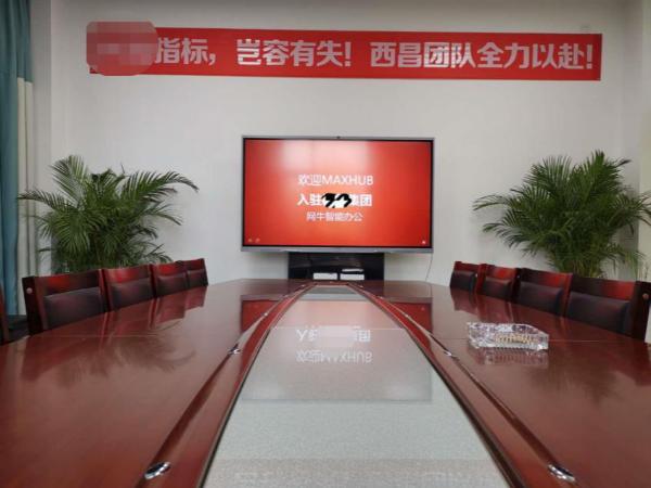 购买会议平板怎么选择配置 网牛智能办公