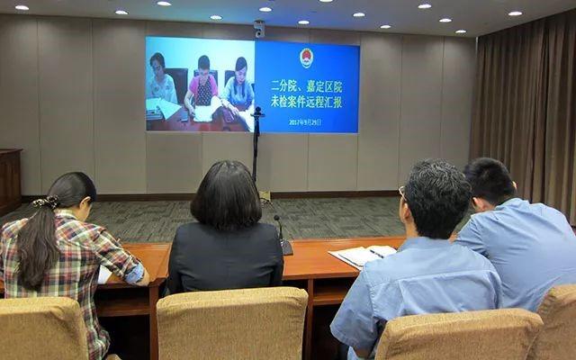 二分院办案人员视频交流