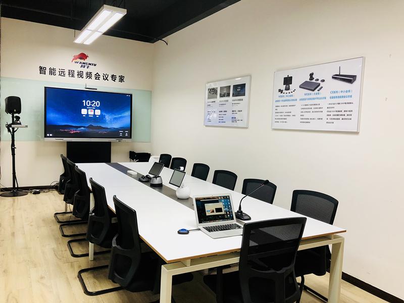 MAXHUB&小鱼易连线下体验1店.png