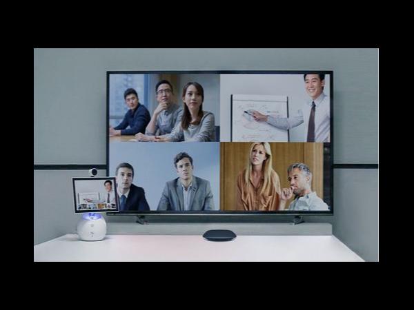 网牛为您制定最适合企业的的视频会议解决方案