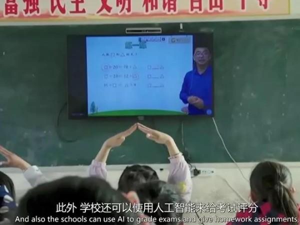 小鱼易连造在教育行业的应用 在李开复《TIME 100》发言中获肯