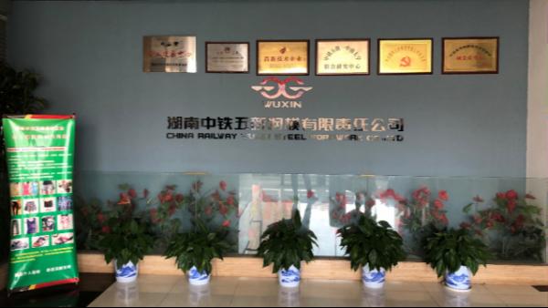 网牛智能办公客户案例▏MAXHUB全国服务回访之长沙站