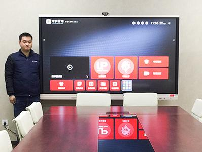 中和黄埔四川分公司使用MAXHUB会议平板