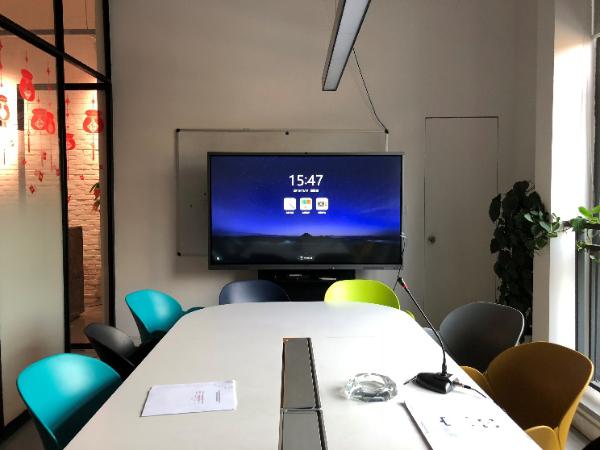 什么是会议电视?会议平板?