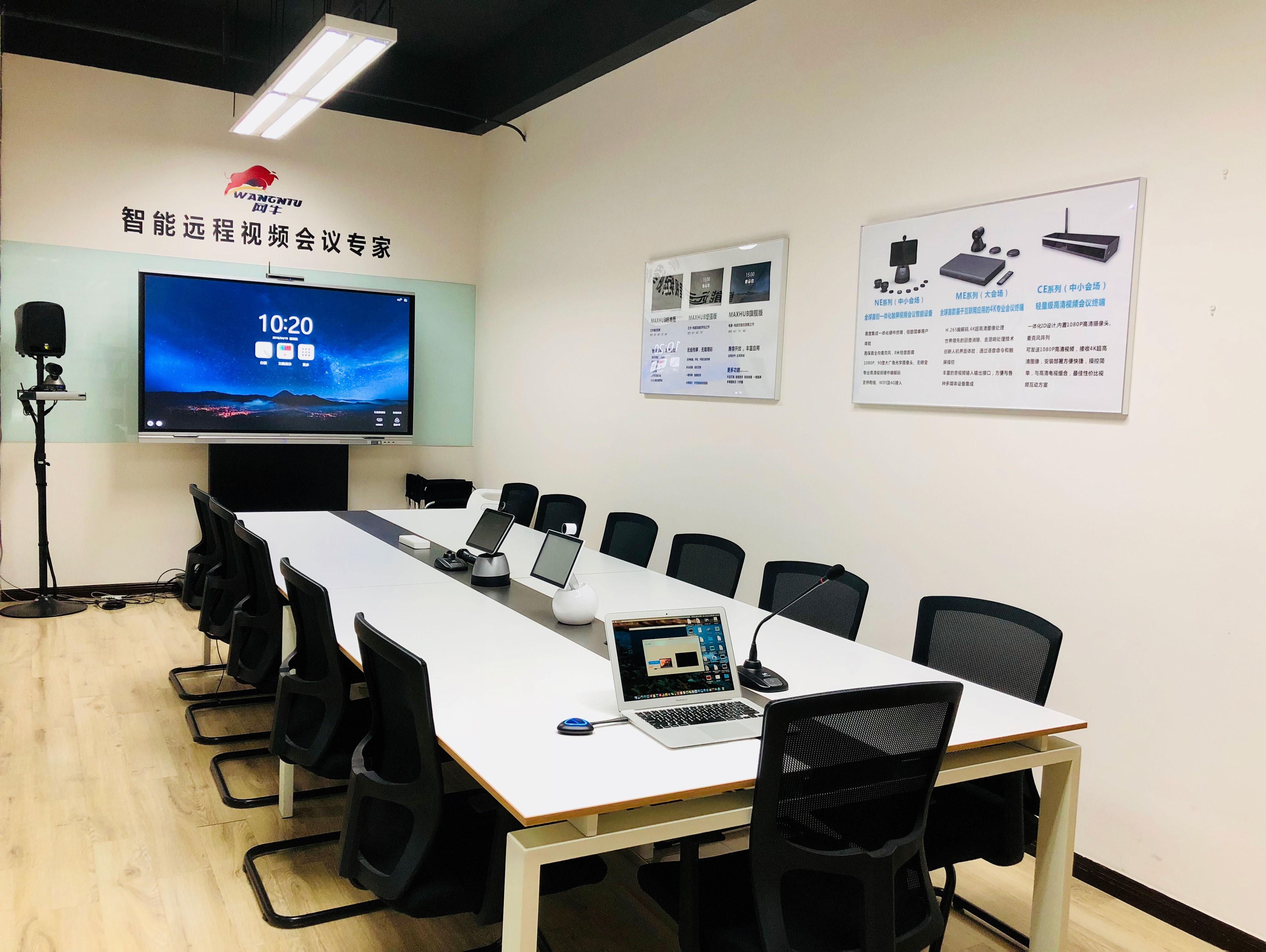 四川MAXHUB智能会议平板体验试用,预约中!