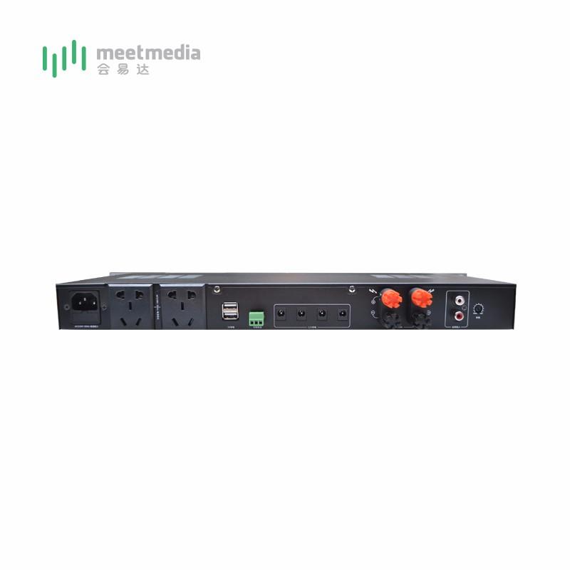 会易达MP350功率中心
