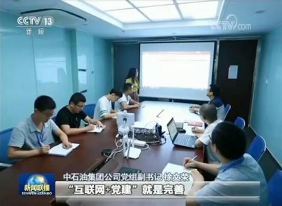 小鱼易连视频会议工作于公网