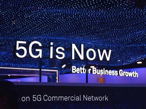5G万物互联时代,会议办公将引发巨变
