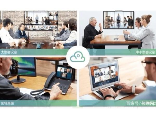 什么是视频会议分屏与多显?