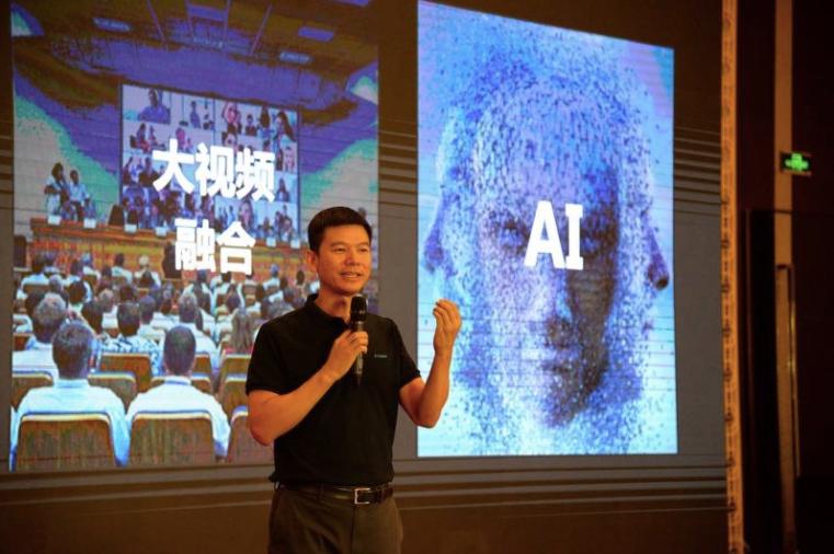 刷脸签到,答题互动,小鱼易连如何用人工智能重塑视频会议